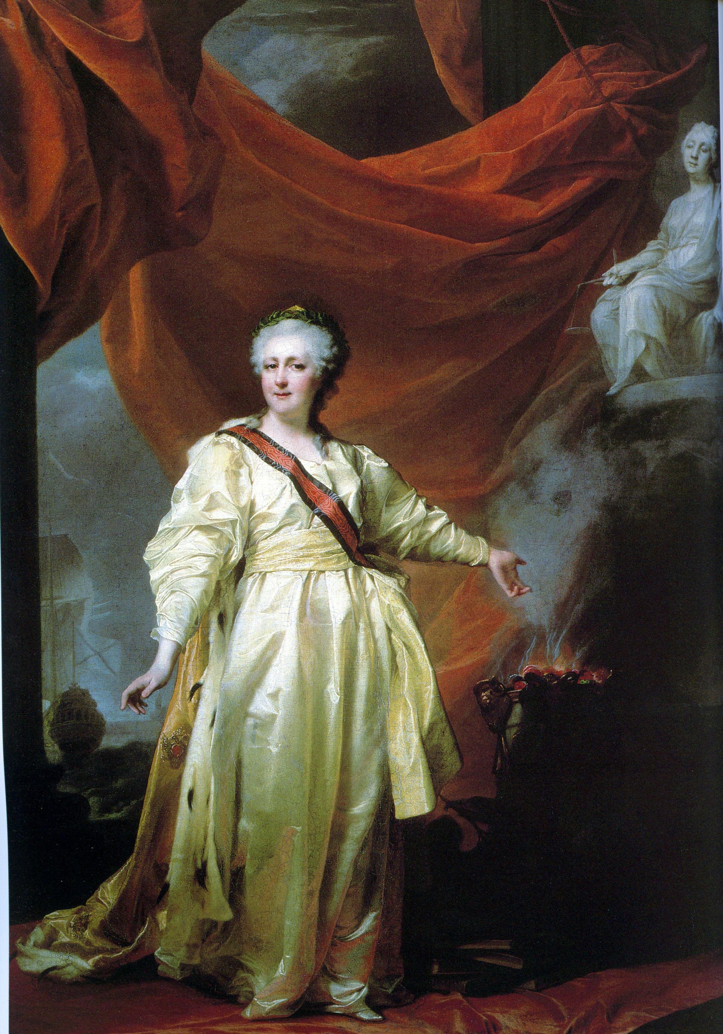 Екатерина II вела в России политику просвещенного абсолютизма