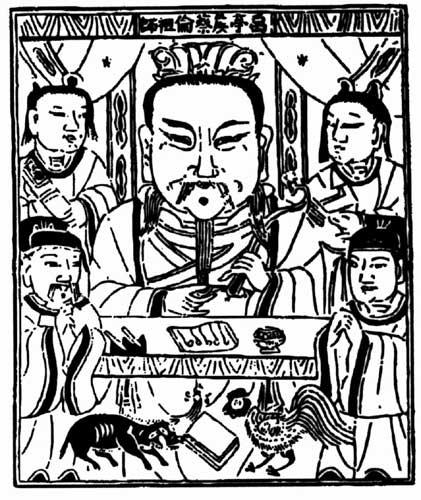 Фото изобретения средних веков