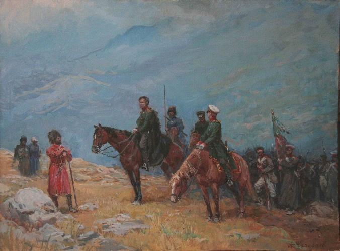 Ермолов - покоритель Квказа