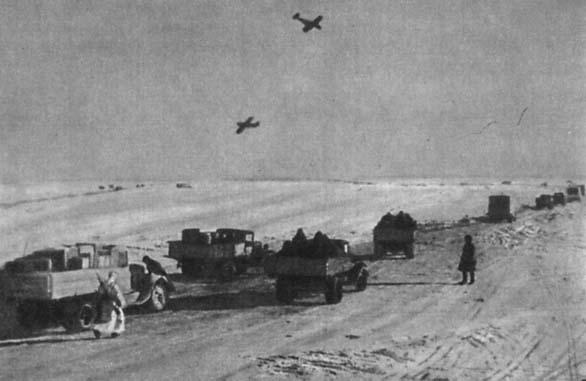 немецкие самолеты над дорогой жизни фото