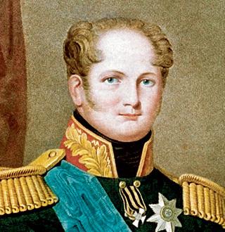 Александр I фото