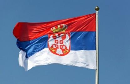 Картинки по запросу фото флаг Сербии