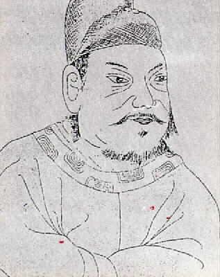 Король Чонджо фото