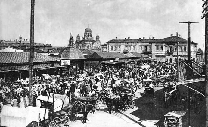 Всероссийский рынок фото