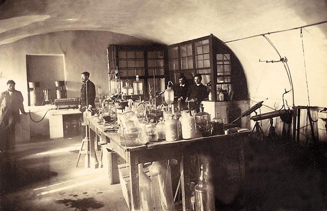русская наука 19 века фото