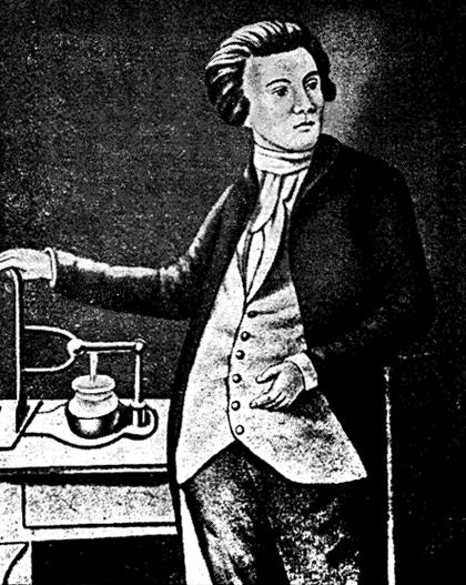 Наука 19 века в России фото