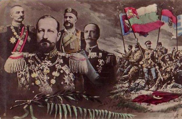 Балканские войны фото