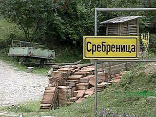 Резня в Сребренице фото