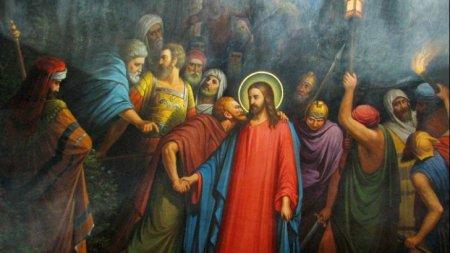 Иуда Искариот Апостол фото