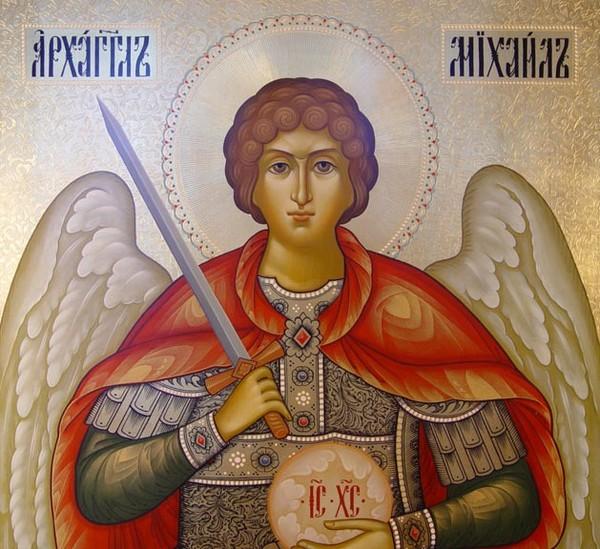 Архангел Михаил икона фото