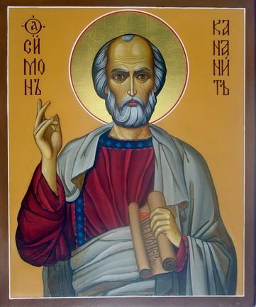 икона Симон Кананит апостол фото