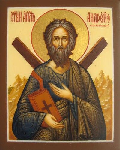 икона Андрей Первозванный фото