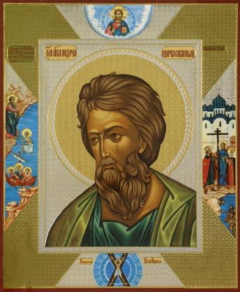 Апостол Андрей Первозванный фото